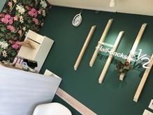 ハーフバックス 多摩境店(HAIR STUDIO HALF BACKS×1/2)の詳細を見る