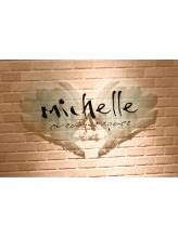 クリエイティブスペースミッシェル(creative space Michelle)