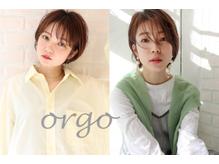 orgo【オルゴ】
