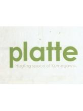 美容室 プラテ(platte)