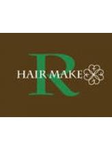ヘアーメイクアール Hair make R