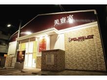 JR関西本線で名古屋駅から2駅、普通で8分。駐車場も15台あり