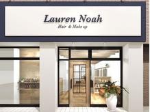 ローレン ノア(Lauren Noah)