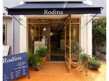 ロディーナ(Rodina)
