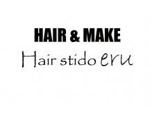 ヘアスタジオ エル(Hair studio eru)