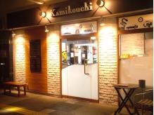 カミコウチ(Kamikouchi)