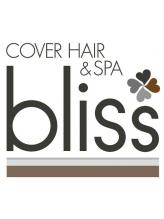 カバーヘアアンドスパ ブリス 浦和西口店(COVER HAIR & SPA bliss)