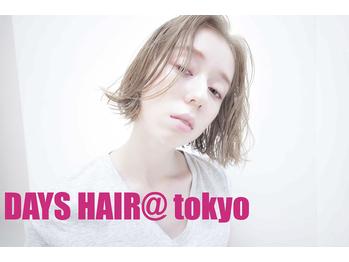 デイズ(days)(東京都渋谷区)