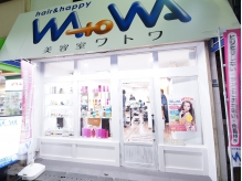 ワトワ 布施店(WAtoWA)