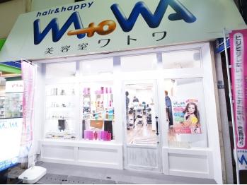 ワトワ 布施店(WAtoWA)(大阪府東大阪市)
