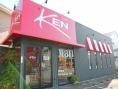 美容室 ケン(KEN)(美容院)