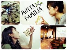 モッタファミリア(MOTTA FAMILIA)