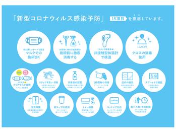 ルーヴル トータルビューティサロン 八木店(LOUVRE Total Beauty Salon)(奈良県橿原市)