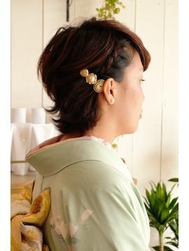 2020年冬】【ヘアセット】お着物にも似合うショートセットのヘア