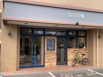 TJ天気予報 熊本店(熊本県菊池郡菊陽町/美容室)