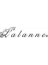 ラランヌ(Lalanne)