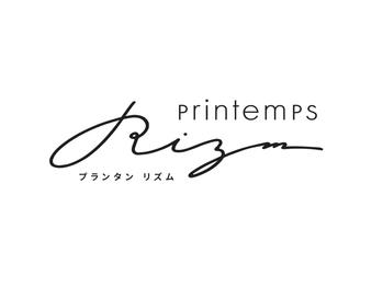 プランタン(Printemps)(秋田県秋田市/美容室)