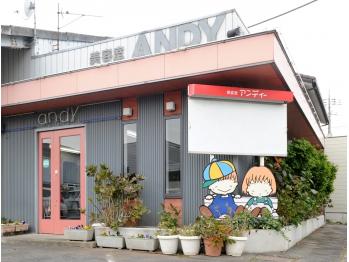 アンディー 前橋店(群馬県前橋市)