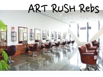 アート ラッシュ レブス(ART RUSH Rebs)(東京都多摩市/美容室)