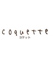 コケット(coquette)