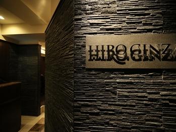 ヒロギンザ 池袋 サンシャイン通り店(HIRO GINZA)(東京都豊島区/美容室)