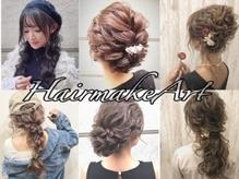 Hair Make Art 大宮東口店 【ヘアメイク アート】