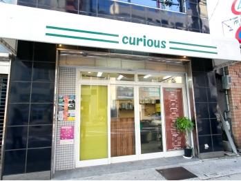 キュリアス(curious)