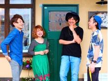 【松坂ICから車で5分】まるで友達の家に遊びに来たみたい♪笑顔あふれる空間で特別な1日を…☆