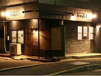 アールスタイルプラス(R style+)(大阪府柏原市/美容室)
