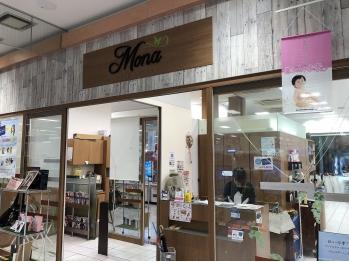 ヘアースペース モナ 清水店(HAIR SPACE Mona)(静岡県静岡市清水区/美容室)