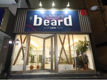 ビアード(beard)(神奈川県相模原市/美容室)