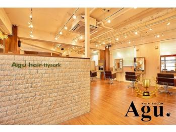 アグ ヘアー ティサーク 調布店(Agu hair ttysark)(東京都調布市/美容室)