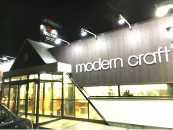 モダンクラフト 北上店(modern craft)