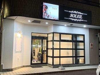 ヘアー ソレイユ(hair SOLEIL)