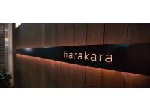 ハラカラ harakara