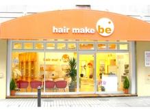 ヘアメイク ビー 橋本店(Hair Make be)
