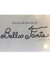 ベラファンテ(Bella Fante)