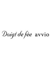ドゥワドフェアヴィオ(Doigt de fee avvio)