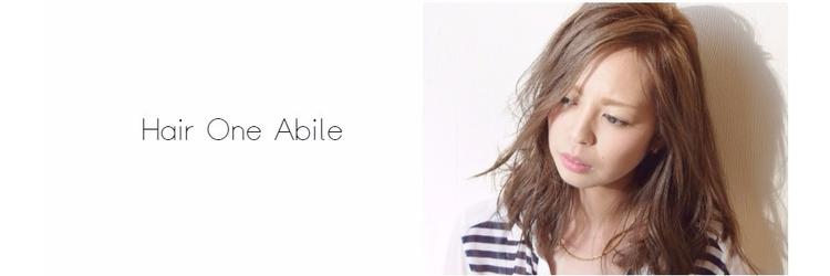 ヘアー ワンアビル(Hair One Abile)