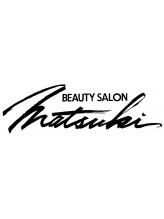 ビューティーサロン マツキ(Beauty Salon Matsuki)