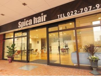 スピカヘアー(spica hair)