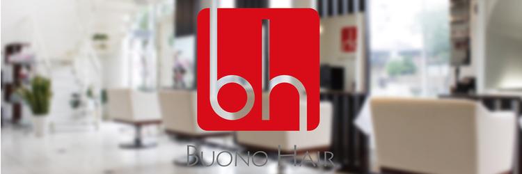ボーノ ヘアー BUONO HAIR image