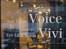 ヘアーサロンヴォイス 大野城店(Hair Salon Voice)の詳細を見る