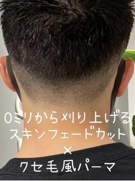 スキンフェード×クセ毛風パーマ3[久米川/久米川駅/ヘッドスパ]