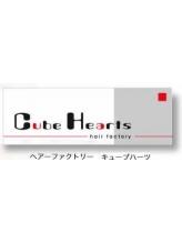 キューブハーツ(Cube hearts)