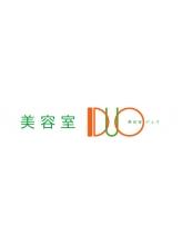 美容室 デュオ(DUO)
