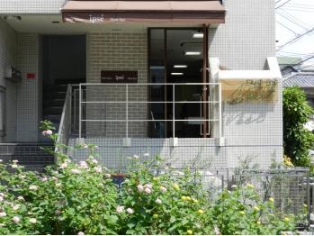 ヘアーサロンイプセ(大阪府大阪市阿倍野区)