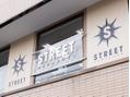 ストリートリンク(STREET LINK)(美容院)