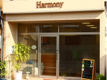ハーモニー(Harmony)