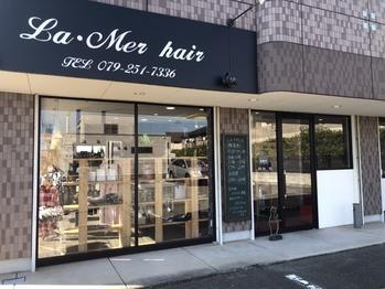 ラ メールヘアー(La Mer Hair)(兵庫県姫路市/美容室)